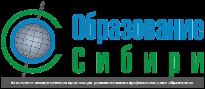 Образование Сибири
